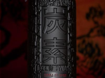 Carbon sake concept bottle
